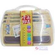 上善堂63117书法专用盒(水)