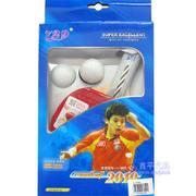 729-2010乒乓球拍(带拍套)