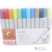 斯塔彩色马克笔 (单头)3205-12色/3205-24色/3205-36色/3205-60色