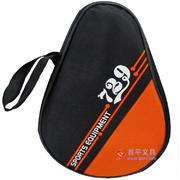 729-1060乒乓球拍(带拍套)