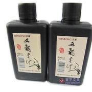文龙7606墨汁/小 100ml