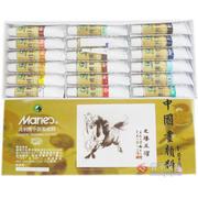 马利E1303十八色中国画颜料