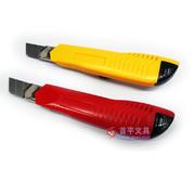 创易CY2043美工刀
