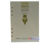 杉友SU-22129活页芯 22K-80页