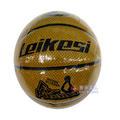 雷克斯1267篮球