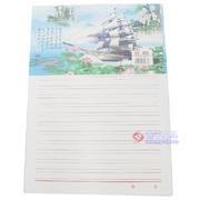 嘉顺达7017-009信纸(双行)/厚/30页