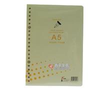 思博2125-01活页芯/25K100型 黄色