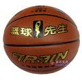 火车头篮球先生篮球(正)