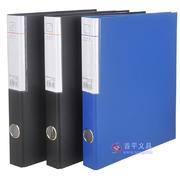 创易带孔纸板文件夹 87625 、87626、 87628、 87629