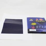 上海274-32K薄型复写纸(正)