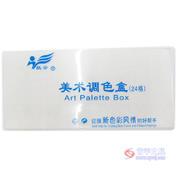 航云HY-604调色盒(24格)