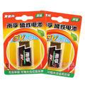 南孚9V电池   6盒/件