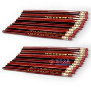 中华6151铅笔(小头)HB