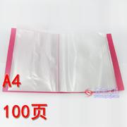 创易CY1156/CY80100资料册100页