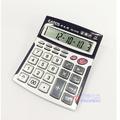 伊达时BS-5100计算器