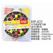 华士牌HP822飞镖(12寸)