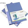 创易CY0506/CY506文件夹/双长夹