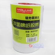 优佳Y-925双面胶/7个筒 1.8cm*6码