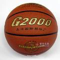 火车头G2000篮球