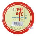 亚信058工艺印泥/W-58 6号红色