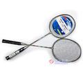 乔丹420羽毛球拍