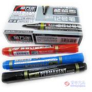 金万年K-0917记号笔  黑/红/蓝
