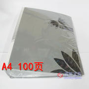 钊盛ZS-40100资料册100页