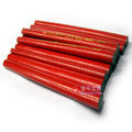 长城555木工铅笔(中华)