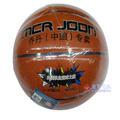 乔丹976篮球