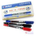 携程MK-2660双头记号笔 黑/红/蓝