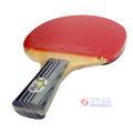 红双喜二星乒乓球拍(2002/2006)单拍