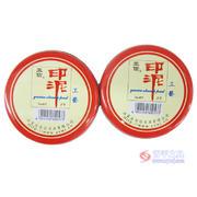 亚信057工艺印泥/W-57 3号红色