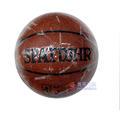 斯伯丁5917篮球