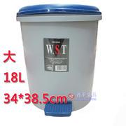 脚踩垃圾桶(大)直径34(W.S.T)