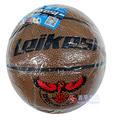 雷克斯1261篮球