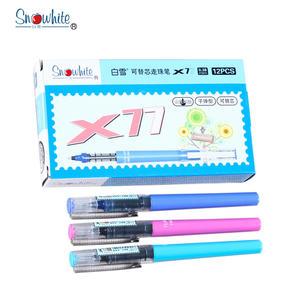 白雪X77中性笔/黑色 0.5 走珠笔