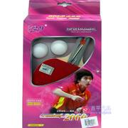 729-2060乒乓球拍(带拍套)