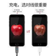 优胜仕优闪系列智能断电数据线安卓华为苹果iPhone乐视小米Type-C(1.2米)   黑色  红色  蓝色