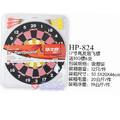 华士牌HP824飞镖(17寸)