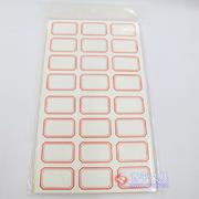 首优选A24红、蓝不干胶(湖人) 圆边 24个/张 、40张1包、口取纸、标签纸