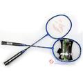 雷克斯LX-209羽毛球拍