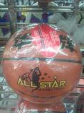 华士牌HP915篮球(5号)