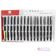 罗氏316钢笔
