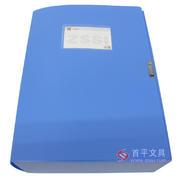 钊盛ZS-100D档案盒/10cm1000页