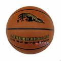 穿山甲5801篮球(5号)