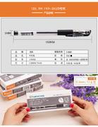 创易CY5009中性笔 黑红 0.5mm