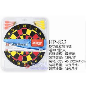 华士牌HP823飞镖(15寸)