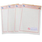 兰亭田格16K高级信纸(5本/包)
