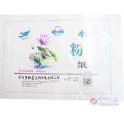 航云8K水粉纸/HYZ-150 (10张/包)