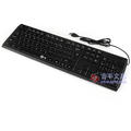 E元素V-8105(K-100)黑/白超薄有线防水键盘